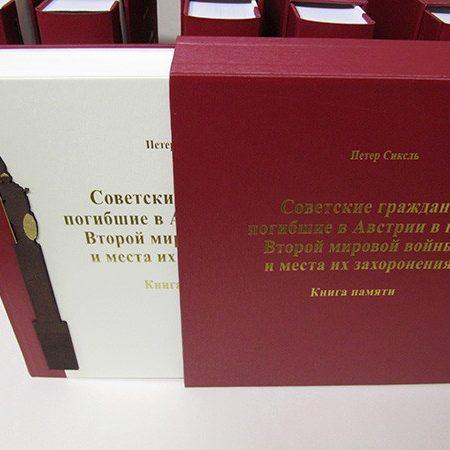 Kunstbuchbinderei buch sixl karton einschub